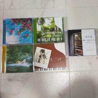 BGM用のCD枚セット/アルバムのみ(ヒーリング/ニューエイジ)