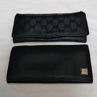 Gucci - GUCCIジャンク財布セット