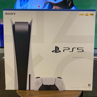 PlayStation - PlayStation5  CFI-1000A01