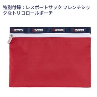 LeSportsac - MORE/モア 9月号付録レスポートサック