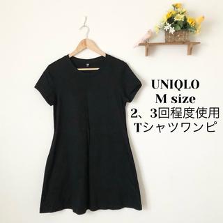 ユニクロ(UNIQLO)のUNIQLO✨ マーセライズコットンAラインミニワンピース(半袖) ✨1度着用(ミニワンピース)