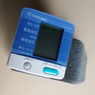 テルモ電子血圧計 TERUMO ES-P411