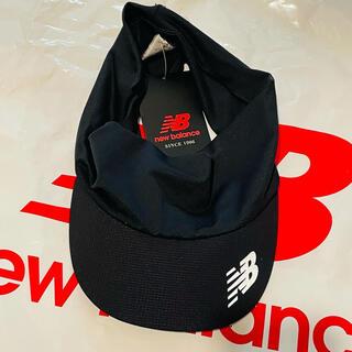 ニューバランス(New Balance)のニューバランス サンバイザー ブラック(ランニング/ジョギング)