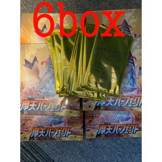 ポケモン(ポケモン)の摩天パーフェクト 6box プロモカード付き(Box/デッキ/パック)
