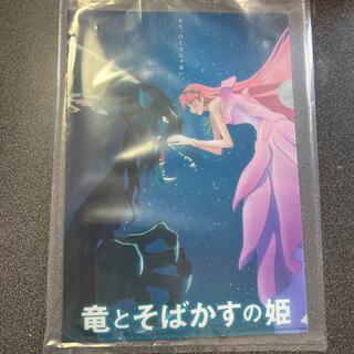 竜とそばかすの姫 クリアファイル(クリアファイル)