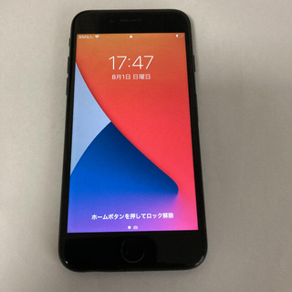 iPhone - iPhone7 ブラック 128GB SIMフリー