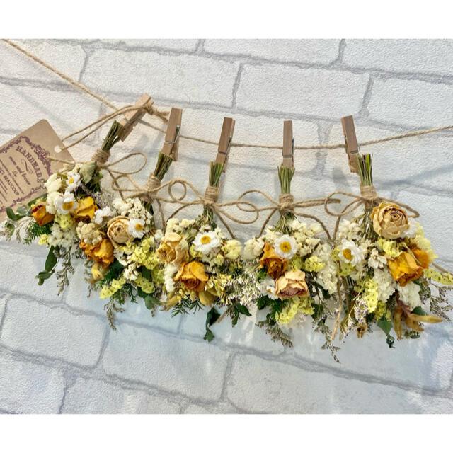 ドライフラワー スワッグ ガーランド❁329 薔薇 ローズ 黄色 白 花束♪ ハンドメイドのフラワー/ガーデン(ドライフラワー)の商品写真