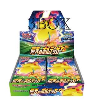 ポケモン(ポケモン)の仰天のボルテッカー BOX(Box/デッキ/パック)