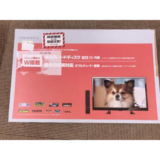 とうとう様専用★グランプレ 24型 液晶テレビ 録画用HDD内蔵★