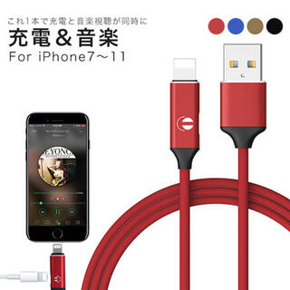 【新品】iPhone HDMIケーブル 2m カラー豊富 充電器
