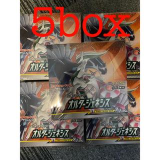 ポケモン(ポケモン)のオルタージェネシス 5box(Box/デッキ/パック)