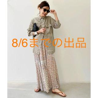 L'Appartement DEUXIEME CLASSE - 【BLUE BOHEME/ブルー ボヘム】Silk Long Skirt