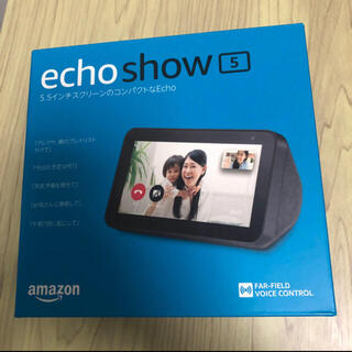 Echo Show 5 新品未開封 チャコール