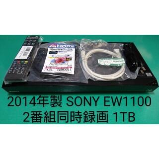 SONY - SONY BDZ-EW1100 1TB ブルーレイレコーダー ソニー