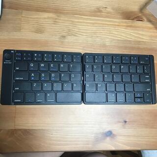 折りたたみ式ワイヤレスキーボード