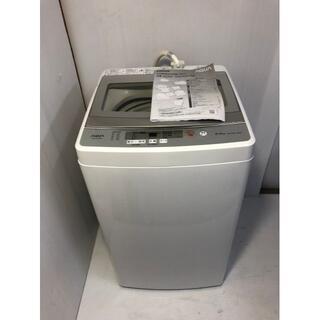 アクア★全自動電気洗濯機★AQW-GS50H★【送料0円(地域限定)】★【美品】