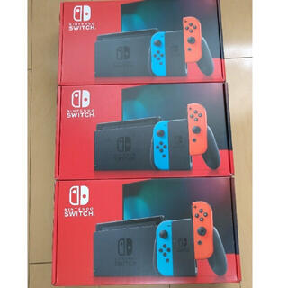 Nintendo Switch - ニンテンドースイッチ ブルーレッド 新品未開封 3台セット