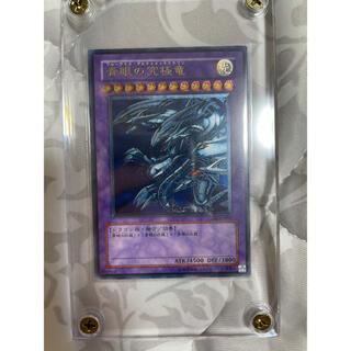 遊戯王 - 青眼の究極竜 レリーフ SDX-001 美品