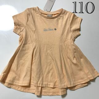 petit main - 新品♡プティマイン Aライン半袖Tシャツ 110