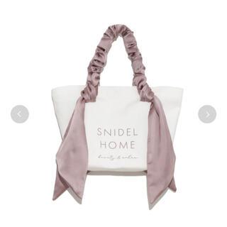 snidel - SNIDEL HOME(スナイデル ホーム)♡ オーガニックキャンバスバッグ