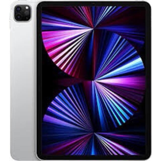iPad(アイパッド)の■iPad Pro■256GB■11インチ■シルバー■最新■新品・未使用■お得■ スマホ/家電/カメラのPC/タブレット(タブレット)の商品写真