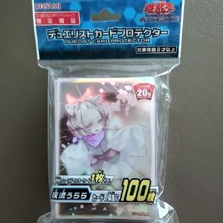 コナミ(KONAMI)の灰流うらら カードプロテクター(カードサプライ/アクセサリ)