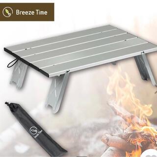 Coleman - ❤️ アルミロールテーブル シルバー 折りたたみ 軽量 収納袋付 ローテーブル
