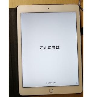 iPad - iPad Air2 32GB Wi-Fi + Cellular au