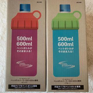 ⭐️ペットボトルクーラー500・600ml兼用(ブルー、ピンク)2本セット(弁当用品)