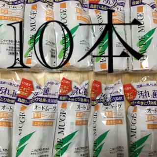 小林製薬 - オードムーゲ薬用ローション 18ml×10本 新品 送料無料