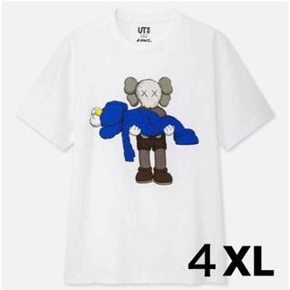 UNIQLO - 【ユニクロ】カウズ Tシャツ限定商品ホワイト 4XL ★kaws新品未使用