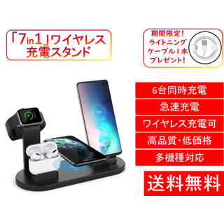 ワイヤレス充電器 iPhone、Android  送料無料 スタンド 急速充電