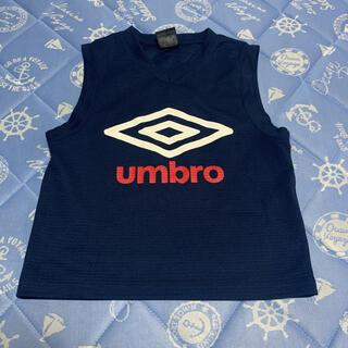 アンブロ(UMBRO)のUMBRO アンブロ タンクトップ インナー サッカー アスレタナイキアディダス(ウェア)