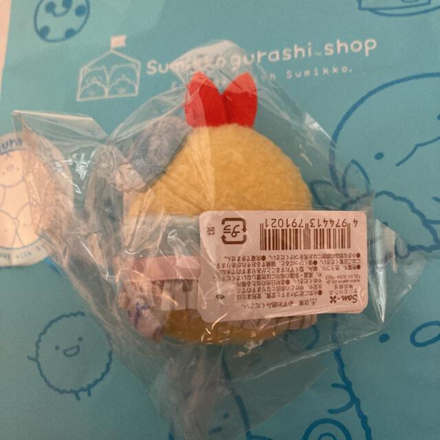 サンエックス(サンエックス)のキューズモール限定のてのりと、画像のてのり エンタメ/ホビーのおもちゃ/ぬいぐるみ(ぬいぐるみ)の商品写真