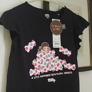 UNIQLO - ユニクロTシャツ140 ペコちゃん 新品