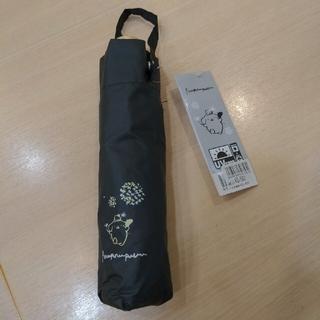 ポムポムプリン(ポムポムプリン)のポムポムプリン、傘(傘)