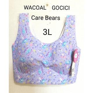 Wacoal - ★3L★WACOAL ワコール GOCOCi ハーフトップ ブラジャー
