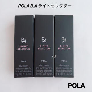 POLA - ポーラPOLAB.A ライト セレクター