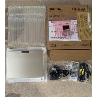 トウシバ(東芝)の東芝ポータブルBlu-ray BDプレイヤー SD-BP900S 9v型(ブルーレイプレイヤー)