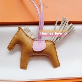 Hermes - 新品☆エルメス ロデオ ロデオチャーム PM