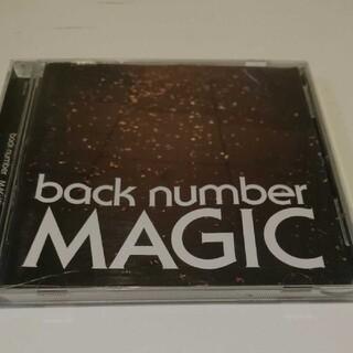 BACK NUMBER - 「MAGIC」back number