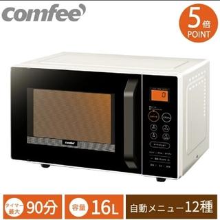 CONFEE オーブンレンジ 16L cfm-ba161