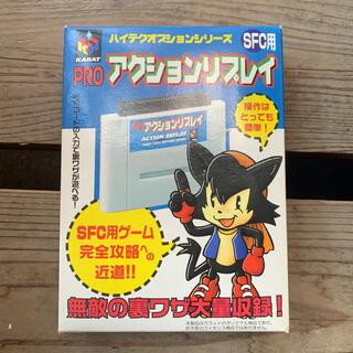スーパーファミコン(スーパーファミコン)のアクションプレイ スーパーファミコン(家庭用ゲームソフト)