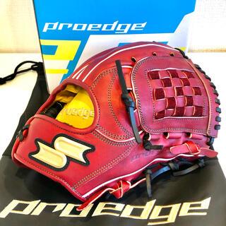 SSK - 【値下げ】SSKプロエッジ硬式オーダーグローブ【北条・川端】高校野球対応 未使用