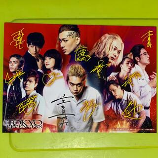 講談社 - 東京リベンジャーズ 映画特典 カード