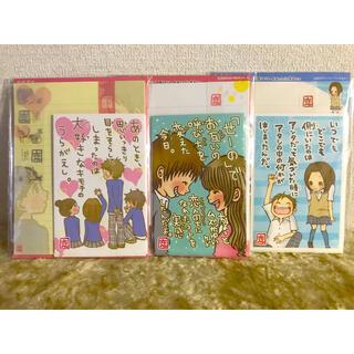 新品 一期一会 レターセット 3種 おまとめ(ノート/メモ帳/ふせん)
