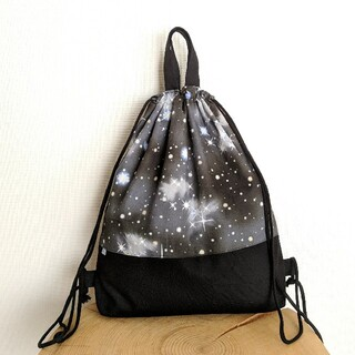 ナップサック型☆お着替え袋(黒・星空)(バッグ/レッスンバッグ)