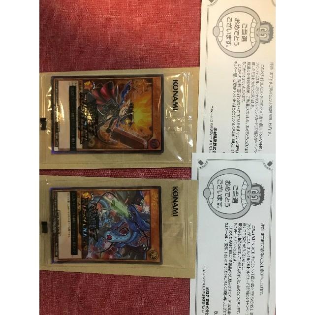 遊戯王 セブンスロードマジシャン 連撃竜ドラギアス ラッシュデュエル エンタメ/ホビーのトレーディングカード(シングルカード)の商品写真