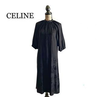 celine - 20AW CELINE セリーヌ ワンピース フォークドレス シルクジャカード