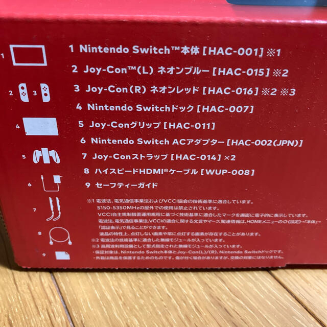 Nintendo Switch(ニンテンドースイッチ)の任天堂 スイッチ  中古品 モンスターハンターライズ セット エンタメ/ホビーのゲームソフト/ゲーム機本体(家庭用ゲーム機本体)の商品写真